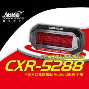 GPS CXR-5288